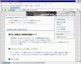 [IMAGE]Opera7.50Pre2