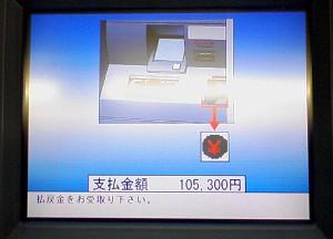 [IMAGE]賞金王