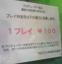 [IMAGE]新宿西
