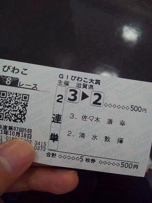 [画像:NEC_0140]