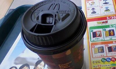 [IMAGE]コーヒー
