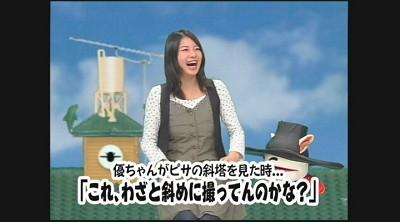 [IMAGE]sakusaku