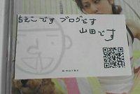 [IMAGE]名刺