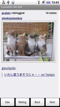 [画像:device-2011-08-29-134345]
