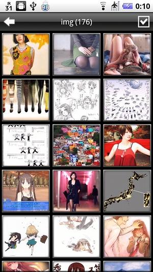 [画像:device-2011-08-31-001105]
