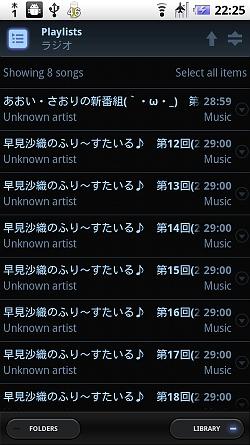 [画像:device-2011-09-01-222550]