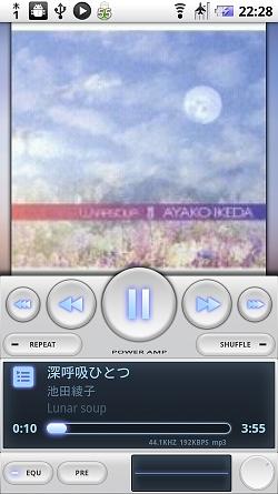 [画像:device-2011-09-01-222845]