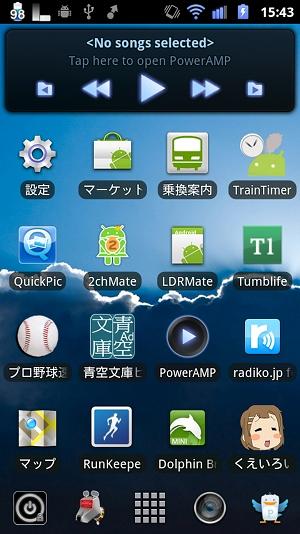 [画像:device-2011-09-22-154346]