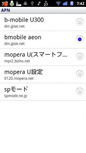 [画像:device-2011-09-27-074259]
