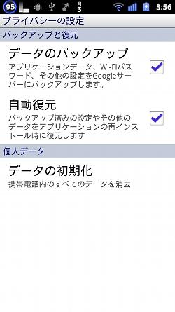 [画像:device-2011-10-03-035633]
