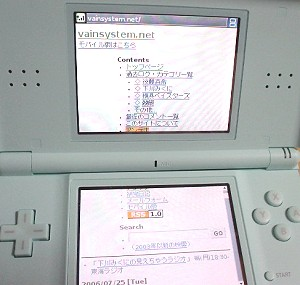 [IMAGE]DS Opera