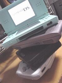 [IMAGE]DS Lite