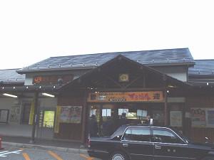 [IMAGE]下呂駅舎
