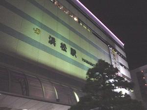 [IMAGE]浜松駅