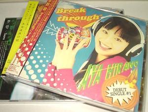 [IMAGE]CD