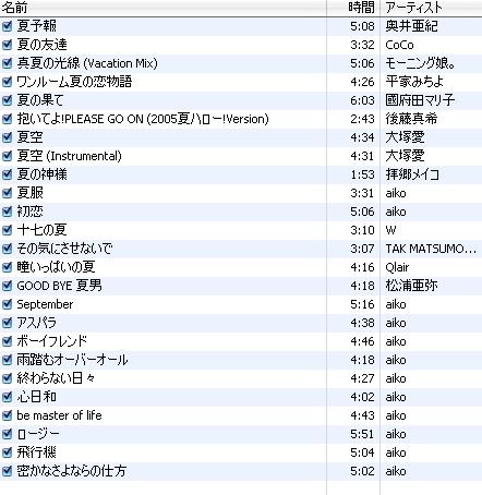 [IMAGE]iTunes