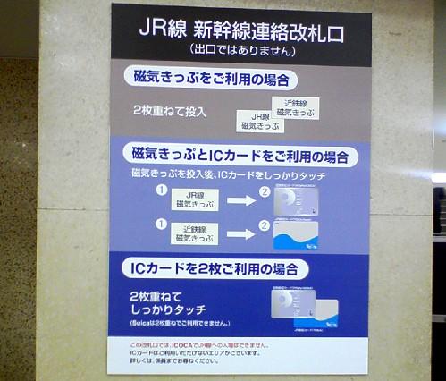 [IMAGE]近鉄