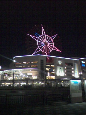 [IMAGE]鹿児島中央駅