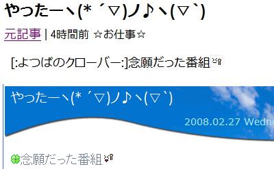 [IMAGE]携帯絵文字