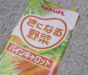 [IMAGE]yaku