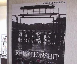 [IMAGE]競艇カレンダー