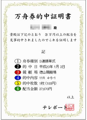 [IMAGE]満州