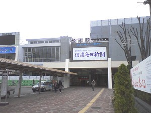[IMAGE]松本駅