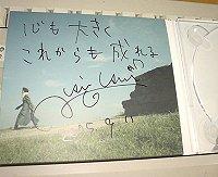 [IMAGE]奥井CD