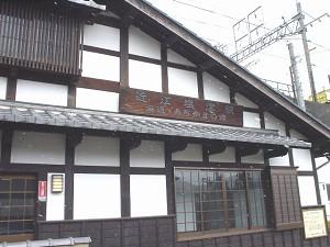 [IMAGE]近江塩津駅