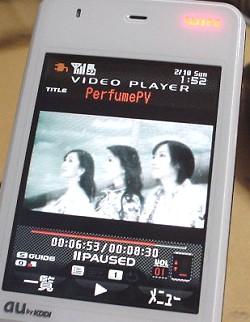 [IMAGE]W51SAで動画再生(1)