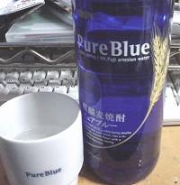 [IMAGE]ピュアブルー