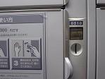 [IMAGE]関内駅のロッカー、せっかくだから俺はこの510番を選ぶぜ