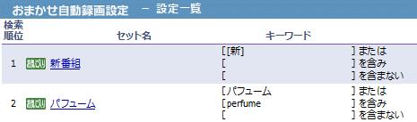 [IMAGE]S301