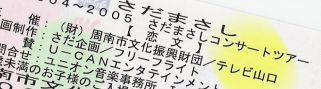 [IMAGE]まさシング