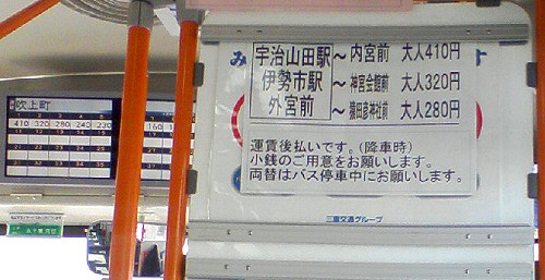 [IMAGE]三交