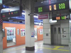 [IMAGE]立川駅