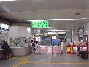 [IMAGE]徳山駅新幹線改札