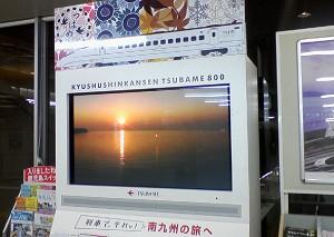[IMAGE]鹿児島スイッチ