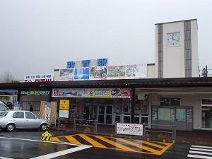 [IMAGE]敦賀駅