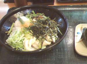 [IMAGE]山菜