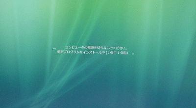[IMAGE]Vista