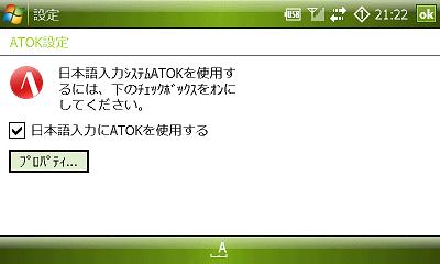 [IMAGE]ATOK