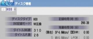[IMAGE]X5満杯