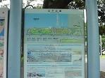 [IMAGE]山下公園掲示板