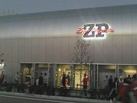 [IMAGE]Zepp Nagoya