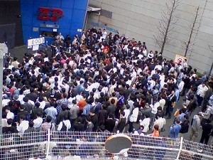 [IMAGE]Zepp東京